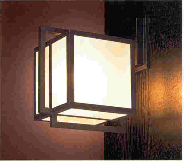 Frank Lloyd Wright Lighting